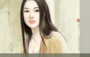 言情小说手绘美女壁纸 第十六辑 清纯美女 言情小说美女插画 言情小说手绘美女壁纸十六 绘画壁纸