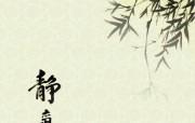 中国风 绘画壁纸