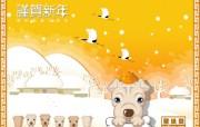 2006年新年壁纸韩国新年插画 节日壁纸