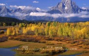 2008年11月风景月历壁纸 节日壁纸