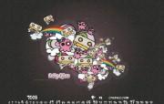 2008年7月卡通月历壁纸 节日壁纸