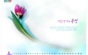 2009年6月月历壁纸 韩国插画篇 2009年6月月历壁纸 韩国插画篇 节日壁纸