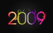 2009新年壁纸下载 2009新年壁纸下载 节日壁纸