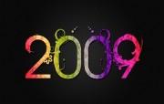 2009新年桌面壁纸 2009新年桌面壁纸 节日壁纸