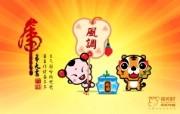 2010虎年桌面壁纸下载 节日壁纸