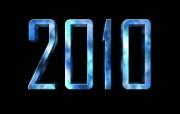 2010专辑 2 1 2010专辑 节日壁纸