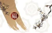 高清晰新年水墨壁纸 高清晰新年水墨壁纸 节日壁纸