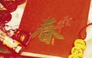 宽屏春节特辑 1 9 宽屏春节特辑 节日壁纸