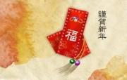 新年特辑 1 20 新年特辑 节日壁纸