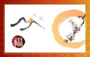 新年特辑 1 18 新年特辑 节日壁纸