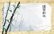 新年特辑 1 16 新年特辑 节日壁纸