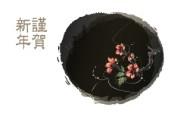 新年特辑 1 13 新年特辑 节日壁纸