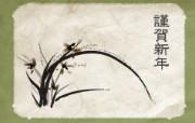 新年特辑 1 12 新年特辑 节日壁纸
