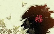 新年特辑 1 10 新年特辑 节日壁纸