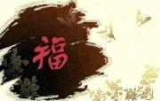 新年特辑 1 9 新年特辑 节日壁纸