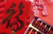 宽屏春节特辑 3 13 宽屏春节特辑 节日壁纸