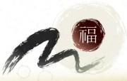 新年特辑 2 18 新年特辑 节日壁纸