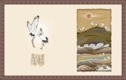 新年特辑 2 13 新年特辑 节日壁纸