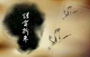 新年特辑 2 12 新年特辑 节日壁纸