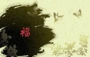 新年特辑 2 8 新年特辑 节日壁纸