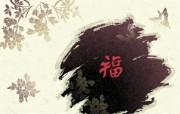 新年特辑 2 7 新年特辑 节日壁纸