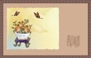 新年特辑 2 6 新年特辑 节日壁纸
