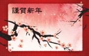 新年特辑 2 2 新年特辑 节日壁纸
