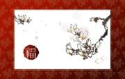 新年特辑 2 1 新年特辑 节日壁纸