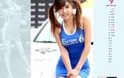 YAHOO韩国九月月历壁纸美女篇 YAHOO韩国九月月历壁纸美女篇 节日壁纸