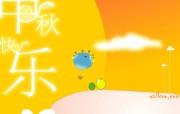 中秋节壁纸卡通篇 节日壁纸