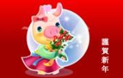 猪年主题 节日壁纸