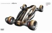 2009 Audi 奥迪概念车 Eora Espira Concept Designs 壁纸4 2009 Audi( 静物壁纸