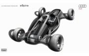 2009 Audi 奥迪概念车 Eora Espira Concept Designs 壁纸6 2009 Audi( 静物壁纸