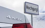 2010 Mercedes Benz 奔驰 E Class 4Matic 壁纸14 2010 Merce 静物壁纸