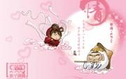 达摩三国系列七夕节壁 精选壁纸