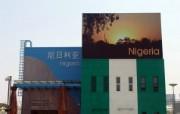 上海世博会桌面壁纸 上海世博会桌面壁纸 精选壁纸