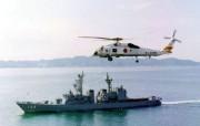 海军战舰4 壁纸13 海军战舰4 军事壁纸