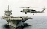 武装直升机壁纸 武装直升机壁纸 军事壁纸