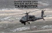 武装直升机专辑 武装直升机壁纸壁纸 军事壁纸