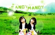 sandy mandy 明星壁纸
