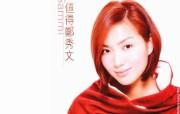 香港女星Sammi Cheng 郑秀文壁纸 明星壁纸