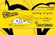 SONY 1 9 SONY 品牌壁纸