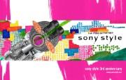 SONY 1 7 SONY 品牌壁纸