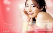韩国广告 9 5 韩国广告 品牌壁纸
