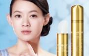 化妆品广告 4 18 化妆品广告 品牌壁纸