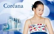 化妆品广告 4 12 化妆品广告 品牌壁纸