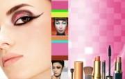 化妆品广告 4 8 化妆品广告 品牌壁纸