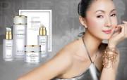 化妆品广告 4 2 化妆品广告 品牌壁纸