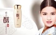 化妆品广告 3 20 化妆品广告 品牌壁纸