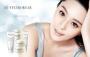 化妆品广告 3 19 化妆品广告 品牌壁纸
